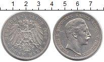 Изображение Монеты Пруссия 5 марок 1908 Серебро XF Вильгельм II