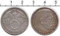 Изображение Монеты Третий Рейх 2 марки 1939 Серебро XF А   Пауль  фон  Гинд