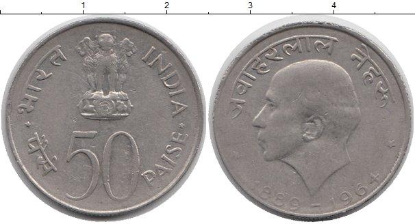 Картинка Монеты Индия 50 пайс Медно-никель 1964