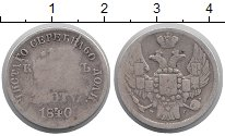 Изображение Монеты 1825 – 1855 Николай I 15 копеек 1840 Серебро VF MW
