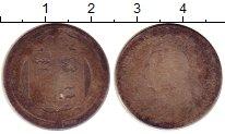 Изображение Монеты Великобритания 1 шиллинг 1890 Серебро F Виктория