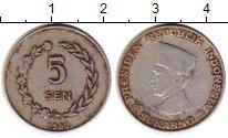 Изображение Монеты Индонезия 5 сен 1952 Алюминий XF- Ириан Барат