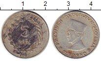Изображение Монеты Индонезия 5 сен 1932 Алюминий XF-