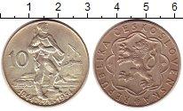 Изображение Монеты Чехословакия 10 крон 1954 Серебро UNC- 10 лет словацкого во