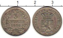 Изображение Монеты Германия Гессен-Дармштадт 3 крейцера 1866 Серебро XF