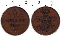 Изображение Монеты Гессен-Кассель 2 геллера 1833 Медь XF