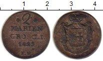 Изображение Монеты Вальдек-Пирмонт 2 гроша 1823 Серебро VF