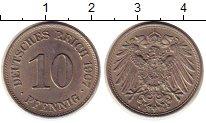 Изображение Монеты Германия 10 пфеннигов 1907 Медно-никель UNC-