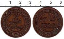 Изображение Монеты Марокко 10 мазунас 1902 Бронза XF