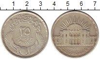 Изображение Монеты Египет 25 пиастров 1957 Серебро XF