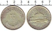 Изображение Монеты Египет 25 пиастров 1960 Серебро XF