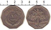 Изображение Монеты Ирак 1 динар 1981 Медно-никель XF Пальмы