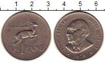 Изображение Монеты ЮАР 1 ранд 1979 Медно-никель XF