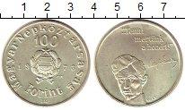 Изображение Монеты Венгрия 100 форинтов 1973 Серебро UNC-