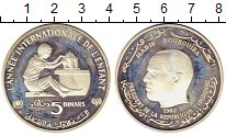 Изображение Монеты Тунис 5 динар 1982 Серебро Proof-