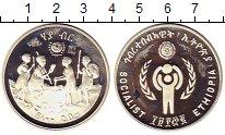 Изображение Монеты Эфиопия 20 бирр 1979 Серебро Proof- Международный  Год