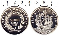 Изображение Монеты Турция 50000 лир 1995 Серебро Proof-