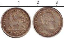 Изображение Монеты Эфиопия 1/4 бирра 1895 Серебро VF