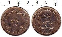 Изображение Монеты Судан 25 пиастров 1968 Медно-никель UNC-