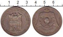 Изображение Монеты Иордания 1/4 динара 1977 Медно-никель XF-