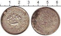 Изображение Монеты Китай Тибет 3 сранга 0 Серебро XF