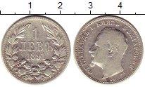 Изображение Монеты Болгария 1 лев 1891 Серебро XF