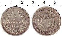 Изображение Монеты Болгария 2 лева 1882 Серебро VF