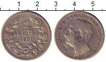 Изображение Монеты Болгария 2 лева 1891 Серебро XF-