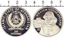 Изображение Монеты Афганистан 500 афгани 1999 Серебро Proof