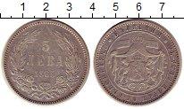 Изображение Монеты Болгария 5 лев 1885 Серебро XF-
