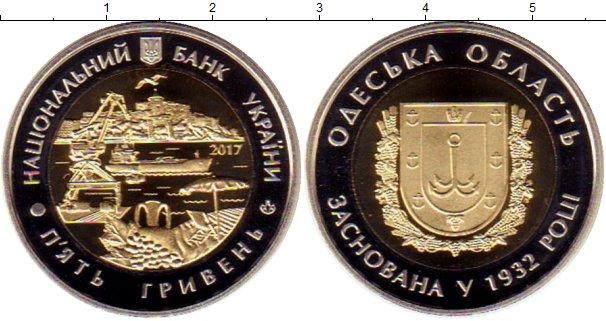 Картинка Мелочь Украина 5 гривен Биметалл 2017
