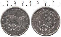 Изображение Монеты Либерия 1 доллар 1995 Медно-никель UNC-