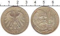 Изображение Монеты ФРГ 10 марок 1988 Серебро UNC- Карл Цейсс,F