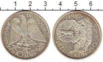 Изображение Монеты ФРГ 10 марок 1987 Серебро UNC- 750-летие Берлина. М