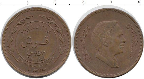 Картинка Монеты Иордания 10 филс Бронза 1978