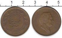 Изображение Монеты Иордания 10 филс 1978 Бронза XF