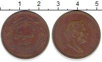 Изображение Монеты Иордания 10 филс 1978 Бронза XF-