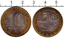 Изображение Монеты Россия 10 рублей 2004 Биметалл UNC- Древние  города  Рос