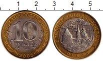Изображение Монеты Россия 10 рублей 2003 Биметалл XF Псков. Древние город