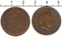 Изображение Монеты Португалия 10 рейс 1892 Бронза XF- А,Карлос I