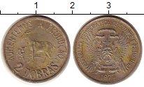 Изображение Монеты Сан-Томе и Принсипи 2 добрас 1977 Медно-никель XF