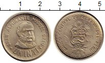 Изображение Монеты Перу 1 инти 1985 Медно-никель XF Мигель Грау