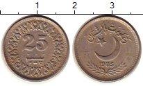 Изображение Монеты Пакистан 25 пайс 1985 Медно-никель XF