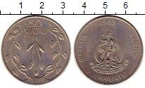 Изображение Монеты Вануату 50 вату 1983 Медно-никель XF