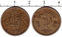 Изображение Монеты Пакистан 25 пайс 1976 Медно-никель XF