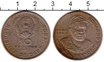 Изображение Монеты Кабо-Верде 10 эскудо 1977 Медно-никель XF-