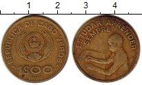 Изображение Монеты Кабо-Верде 1 эскудо 1977 Латунь XF-