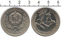 Изображение Монеты Болгария 2 лева 1981 Медно-никель UNC-