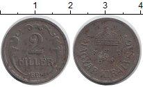 Изображение Монеты Венгрия 2 филлера 1940 Цинк XF
