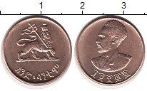 Изображение Монеты Эфиопия 1 цент 1936 Медь UNC- Лев